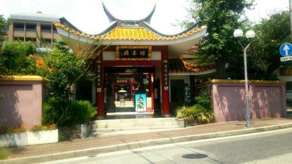 2015年関帝廟